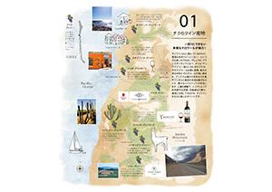 ill_map