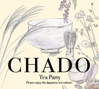 chado_icon